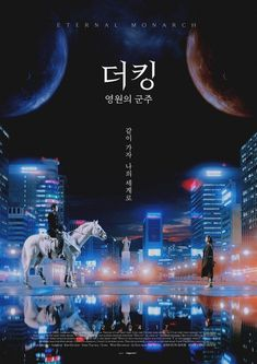 the king eternal monarch hd. kim go eun and lee min ho. lee min ho and kim go eun. tae-eul and lee gon. lee gon and tae eul. the king eternal monarch poster J Pop, Tears In Heaven, Drama Film, Drama Series, Drama Drama, Posters Tumblr, Romance, Korean Drama List, Korean Tv Series