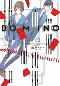 DOMINO(1) (エデンコミックス) (マッグガーデンコミックス EDENシリーズ) 遠野ノオト, http://www.amazon.co.jp/dp/4800002877/ref=cm_sw_r_pi_dp_YNyDtb16GG06J