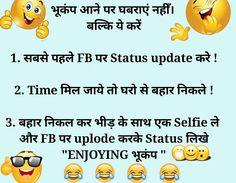 Latest Funny #WhatsappJokes in Hindi and English.  #jokes