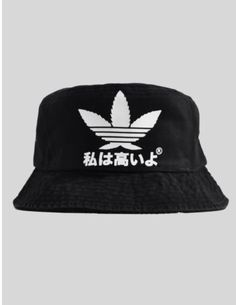 Nike Rare Air Black Bucket Hat (SUPRE...