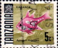 Tanzania 1967 Fish Fine Used SG 142 Scott 19 Other Tanzania and British Commonwealth Stamps HERE!