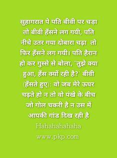 Latest Funny Jokes, Funny Jokes In Hindi, Hot Blondes, Comedy, Movies, Jokes In Hindi, Latest Jokes, Films, Cinema