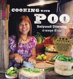 Essen und Trinken: Asiatisch  Bücher soll man ja nie nach dem Cover beurteilen. Und schon gar nicht nach dem Titel. Trotzdem ist anzunehmen, dass sich ...
