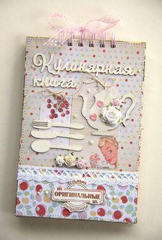 My Hobby: Кулинарный блокнот для Студии Елена ;)