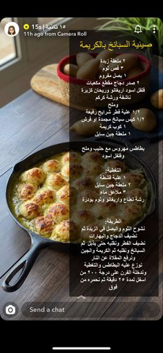 Biryani Recipe, Arabic Food, Griddle Pan, Main Meals, Casserole Recipes, Main Dishes, Grilling, Recipies, Cooking Recipes