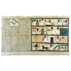 Papyrus from the Book of the Dead of Nakht
