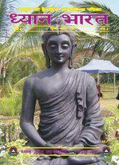 Jul-Aug 2011 http://pssmovement.org/eng/index.php/publications/magazines/14-publications/magazines/124-dhyan-bharat