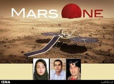 """Over 200,000 people have applied for """"Mars One"""", a one-way trip to colonize Mars…"""