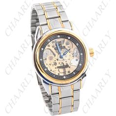 http://www.chaarly.com/men-watches/49023-stainless-steel-mechanical-wrist-watch-with-alloy-band-for-boy-man-male-black-dial.html