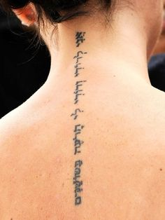 Victoria Beckhams tattoo  Hebrew for I am my beloveds and my beloved is mine I want. (: | tattoos picture victoria beckham tattoo
