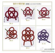 [Yourself] Chinese knot weave diagram Daquan - Turtle knot