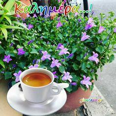 Καλημέρα ...giortazo.gr - Giortazo.gr Good Morning Good Night, Tableware, Quotes, Sayings And Quotes, Quotations, Dinnerware, Tablewares, Dishes, Place Settings