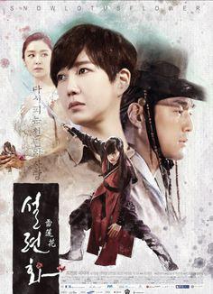 Seol Ryeon's Story