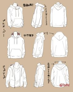 hoodie drawing Turorial Drawing on Instag - hoodies Drawing Reference Poses, Drawing Poses, Design Reference, Drawing Tips, Drawing Drawing, Figure Drawing, Drawing Ideas, Manga Clothes, Drawing Clothes
