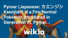 Pyroar. A rare Pokémon.