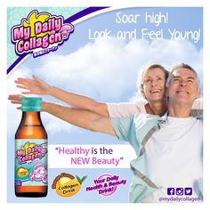 Collagen Drink, Daily Beauty, Look Younger, Radiant Skin, Blood Pressure, Health And Beauty, Ph, Health Fitness, Feelings