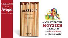 Σήμερα στην Αγορά: Ο απόλυτος οδηγός για Barbecue & Μουσική Συλλογή    Ο απόλυτος οδηγός για Barbecue Ένα βιβλίο με 80 συνταγές και γαρνιτούρες για ψητά σχάρας και μαρινάδες.  Δείτε εδώ το εξώφυλλο: Μαζί μια υπέροχη μουσική συλλογή που δεν πρέπει να χάσει κανείς.  Δείτε το τηλεοπτικό σποτ εδώ:   from enikos.gr - καταχωρήσεις: πρόσφατες http://ift.tt/2es4xM2 enikos.gr - καταχωρήσεις: πρόσφατες info@enikos.gr (ENIKOS.GR)