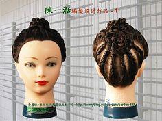 Blogger-黃思恒數位化美髮資訊平台: 嶺東科技大學-陳一湉學員--編髮創意設計作品
