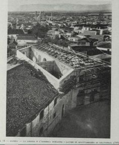 La Loggia di Candia 1625-1628 Heraklion, Old Maps, Crete, Vintage Photos, City Photo, The Past, Walls, Places, Image