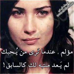 اجمد صور حزينه بة كلام رومنسي حزين 2013 - اجدد صور حزينه بكلام عتاب وجراح 2014