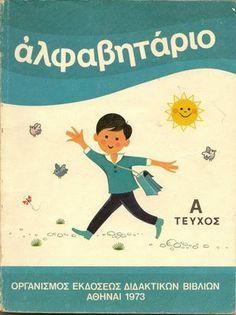 Η ανάπτυξη της φωνολογικής ενημερότητας Greece Photography, Vintage Photography, Retro Ads, Retro Vintage, Vintage Books, Vintage Posters, I Love Books, School Days, Athens