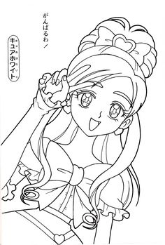 826 Best anime & shojo coloring book images | Coloring books ...