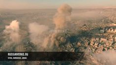 Unnervingly clear drone footage shows an ongoing Syrian army offensive against a rebel stronghold in Damascus.