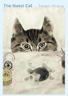Cover image for The guest cat by Hiraide Takashi. See this book in our library's catalogue.