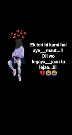 Trendy Quotes Deep That Make You Think Feelings In Hindi Quotes In Hindi Attitude, Funny Quotes In Hindi, Mixed Feelings Quotes, Smile Quotes, Happy Quotes, Qoutes, Shyari Quotes, Lost Quotes, One Love Quotes
