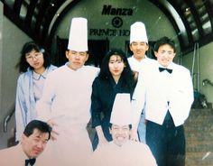 Manza Prince Hotel  1990