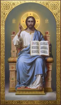 Savior on the throne, icon in academic style