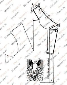 Цельнокроенный воротник и чертеж его выкройки Dress Sewing Patterns, Sewing Patterns Free, Sewing Tutorials, Clothing Patterns, Collar Pattern, Jacket Pattern, Neck Pattern, Sewing Collars, Pattern Draping