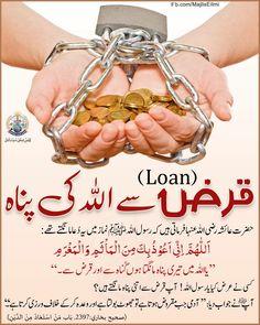 Doa Islam, Islam Hadith, Islam Muslim, Allah Islam, Islam Quran, Beautiful Dua, Beautiful Prayers, Islamic Teachings, Islamic Dua