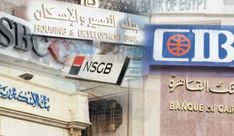 أعلى عائد شهادات استثمار في مصر 2021 في جميع البنوك المصرية