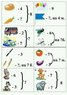 Maths Puzzles, Math Worksheets, Preschool Activities, Kids And Parenting, 1, Artists, Math Puzzles Brain Teasers