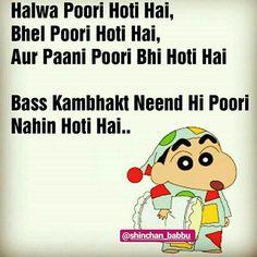 Only पानी पूरी and भेल पूरी no नींद पूरी Latest Funny Jokes, Funny Jokes In Hindi, Funny School Jokes, Very Funny Jokes, Crazy Funny Memes, Really Funny Memes, Funny Facts, Weird Facts, Hilarious