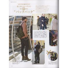 This month Kjøre Project featured on Men's Club Japan. Thanks again to our friend @nicolaradano! #japan #osaka #nagano #morioka #tokyo #senday #hongkong #kjoreproject #ø #premium #newzealand #natural #tanned #oil #evolution #leather #design #pitti #pu88 #florence #italy @kjoreproject