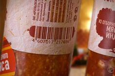 Упаковка колбасы