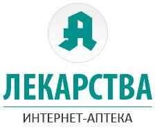Мотилиум купить в Москве. Мотилиум -Полная информация по препарату. Показания к применению, способ применения, побочные действия, противопоказания, беременность, передозировка.