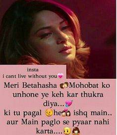 New Miss U Love Quotes In Hindi
