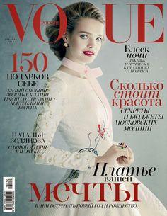 Vogue Rusia Diciembre 2014: Natalia Vodianova en Dior by Paolo Roversi