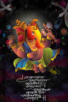 Ads Art Poster Wall decorative and Personalise Greeting cards Ganesha Painting, Ganesha Art, Lord Ganesha, Shri Ganesh Images, Ganpati Bappa Wallpapers, Happy Ganesh Chaturthi Images, Ganesh Idol, Ganesh Wallpaper, Shree Ganesh