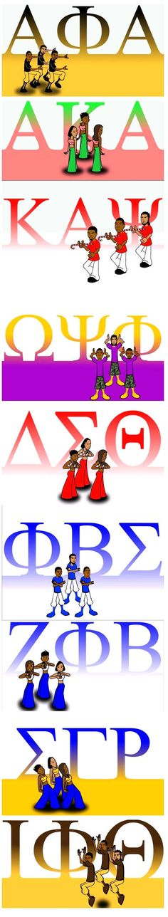 Divine Nine art is just 💯 Kappa Alpha Psi Fraternity, Alpha Phi Omega, Zeta Phi Beta, Delta Sigma Theta, Aka Sorority, Alpha Kappa Alpha Sorority, Sorority Life, Divine Nine, Greek Art