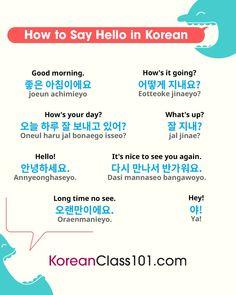 야 is kind of more disrespectful or used when scared Korean Words Learning, Korean Language Learning, Language Lessons, Learn Basic Korean, How To Speak Korean, How To Say Hello, Learn Korean Alphabet, Learning Languages Tips, Learn Hangul