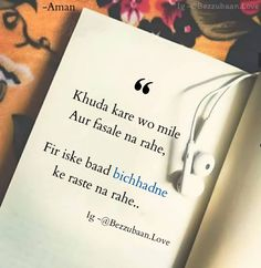 99470716 Pin by Karthika Srinivas on Hindi love poems Love Pain Quotes, Forever Love Quotes, Heart Touching Love Quotes, Secret Love Quotes, Love Picture Quotes, First Love Quotes, Love Quotes Poetry, Mixed Feelings Quotes, True Love Quotes