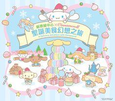 #Cinnamoroll holiday event at Sunshine City Plaza, Hong Kong (^O^☆♪
