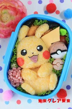 ✯•-- Japanese ♨ Food & Cuisine  --•✯ Pikachu bento with egg, meat, and vegetables, kawaii Japanese bento snack http://amzn.to/2pWJhBV