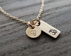 Ohm Necklace Gold or Silver Om Aum Charm by SimpleAndLayered