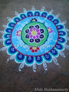 Today Thoughts Of Kolam......  A drop of water in lake, there is no identity................... But if it is on leaf of lotus, it shines like pearl................ Be in d best place where U ...