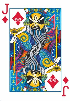 Joanne Lin is raising funds for Bicycle® Emperor Playing Cards by USPCC on Kickstarter! A playing card deck with art inspired by ancient Chinese legends. Intricate, custom designs never seen before. Cool Playing Cards, Joker Playing Card, Custom Playing Cards, Cool Cards, African Wall Art, Play Your Cards Right, China Art, Deck Of Cards, Card Deck